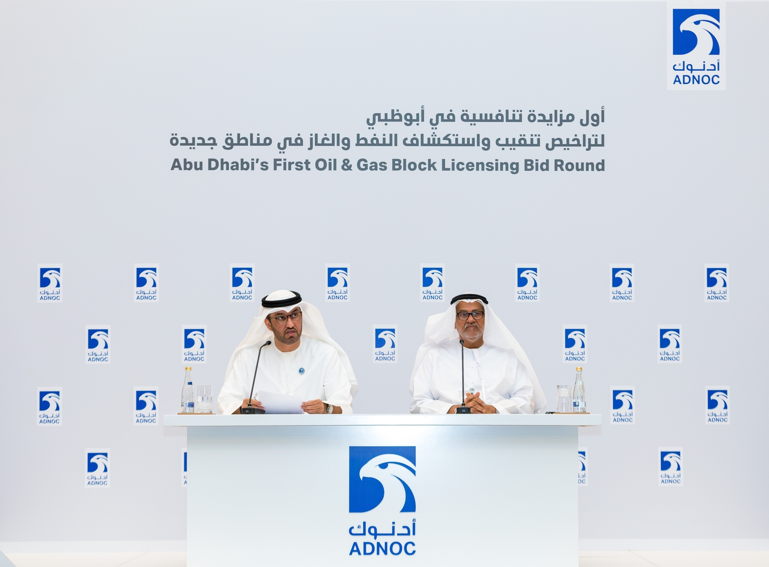 a business analysis of the abu dhabi national oil company an oil and gas company Home news advertise with us company a-z analysis about us products  &  state-owned company abu dhabi national oil company (adnoc) has signed   expand the downstream business, and retain value for the uae  in the  development of abu dhabi's integrated oil and gas sector and in the.