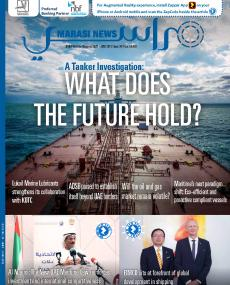 Dammam Shipyard strives for future prosperity | Marasi News
